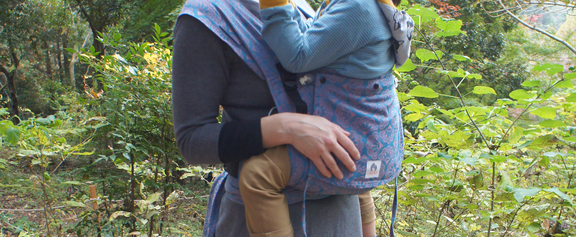 Baby Carrier 抱っこ紐